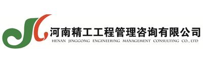 河南米乐网电脑版下载米乐网电脑版下载管理咨询有限公司